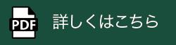 catalog_button