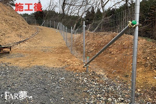 【豚コレラ(CSF)対策防護柵を設置してきました!】イージーベンダーフェンスって