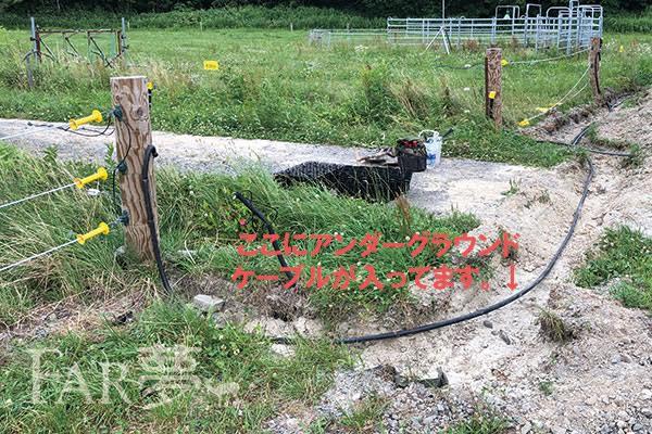[電気柵の便利アイテム]地面に埋設して繋ぐ アンダーグラウンドケーブルとは?