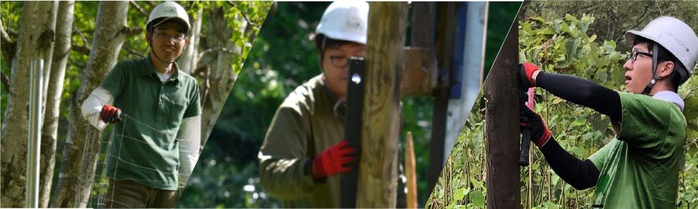 施工トータルサービス(電気柵、フィールドフェンス)
